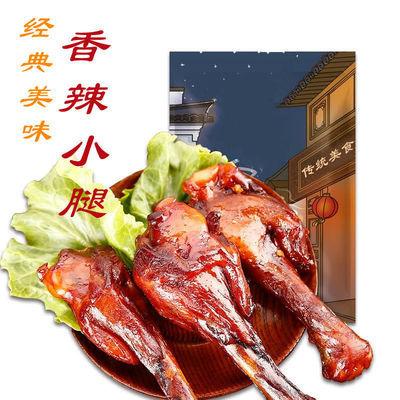 76329/香辣小腿王乡巴佬小鸭腿整箱卤味熟食休闲零食鸭翅根真空鸭肉批发