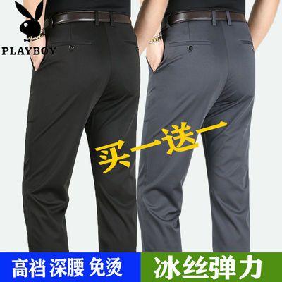 63333/花花公子夏季冰丝薄款休闲裤男士高腰宽松直筒中老年西裤爸爸长裤