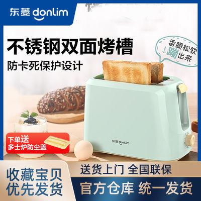 東菱多士爐烤面包機三明治早餐機家用多功能全自動烤2片吐司機