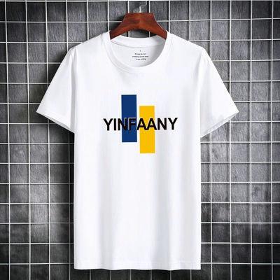 夏季男士短袖T恤衫圆领印花修身韩版男半袖打底衫印花潮流青年