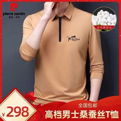 65082/皮尔卡丹男士t恤长袖款高档桑蚕丝POLO衫拉链长袖T恤翻领爸爸装男