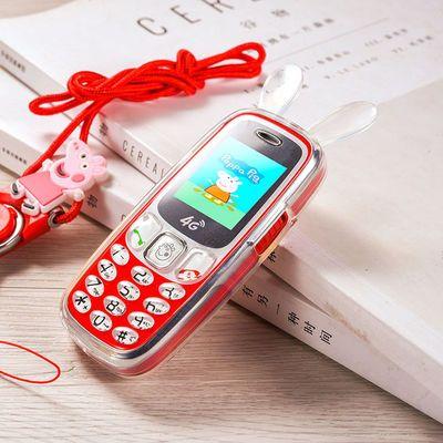 52211/迷你儿童手机学生戒网直板按键4G移动电信联通任意选老年人可爱