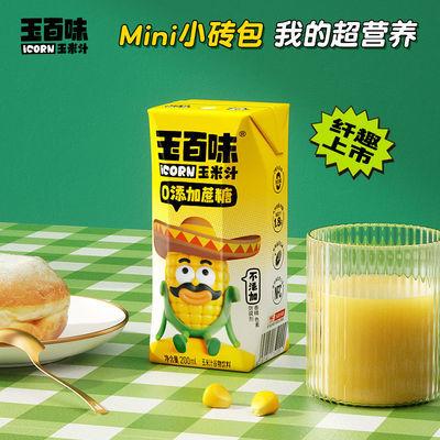 玉百味鲜榨玉米汁五谷杂粮果汁饮料饮品营养早餐奶解暑饮品解渴