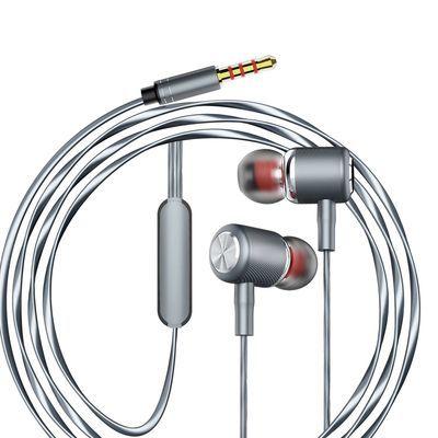 【新品】耳机入耳式带线麦克风k歌好听耐用女生游戏专用T95