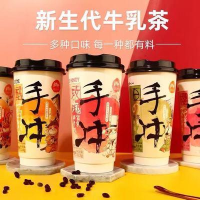 栖乔手冲大杯装奶茶饮料樱花松露日式抹茶下午牛乳茶网红冲饮促销