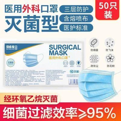 100只口罩医用防护一次性成人儿童三层防护病毒防异味防尘男女