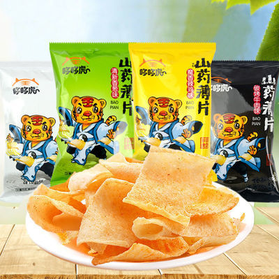 山药薄片薯片零食大礼包一整箱好吃的零食儿童零食不上火休闲食品
