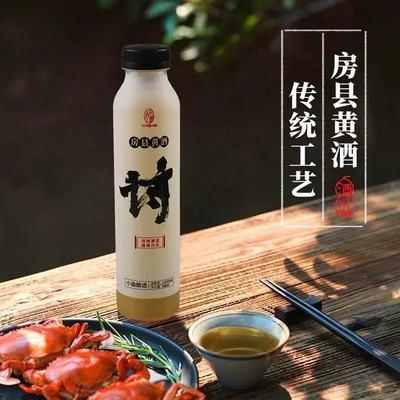 小农妹房县黄酒糯米甜酒500ml*2包邮(伏汁酒xianhuangjiu)