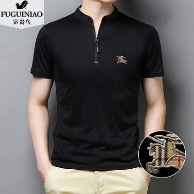 富贵鸟正品男士短袖t恤半拉链立领纯色半袖中青年冰丝修身Polo衫