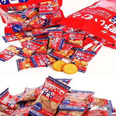 76457/藤野一村海盐饼干袋装北海道日本风味南乳米勒奶盐网红日式小圆饼