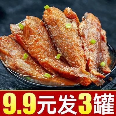 香辣五香黄花鱼罐头海鲜熟食即食罐装下饭菜香酥深海带鱼红烧零食