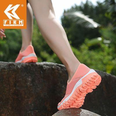 52447/FIKM徒步鞋女夏季透气一脚蹬防滑耐磨休闲运动旅游鞋登山涉水鞋男