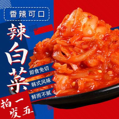 鲜之味辣白菜正宗韩国朝鲜风味韩式免切腌制延边酱香辣泡菜下饭菜