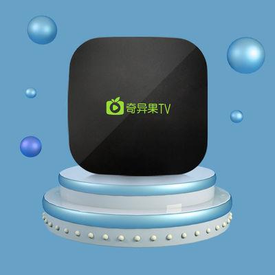 奇异果高清网络电视全网通4k安卓直播盒子无线wifi播放器