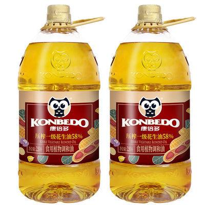 康倍多添加58%一级花生油压榨食用油花生芝麻调和油植物油5/10 斤