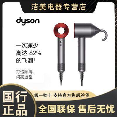 63139/戴森 新一代吹风机 Dyson Supersonic电吹风 负离子 国行家用HD08