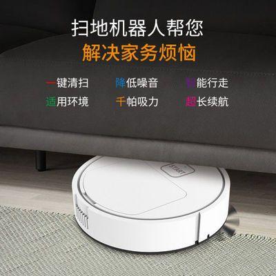 智能静音全自动充电扫地机器人家用拖地擦地机扫吸拖三合一吸尘器