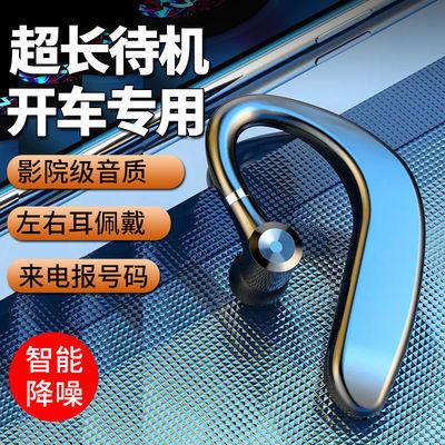 无线挂耳式蓝牙耳机单耳超长待机商务运动苹果oppo华为vivo通用