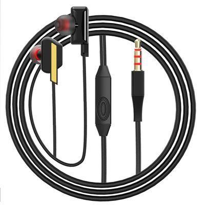 【新品】入耳式耳机有线不伤耳游戏电竞专用仿金属耳机W45