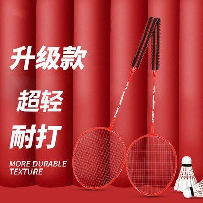 54839/羽毛球拍耐打高弹力成人打不烂男女情侣亲子学生一体羽毛球拍套装