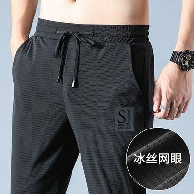 冰丝裤子男士休闲裤透气宽松大码空调男裤网眼速干运动裤夏季薄款
