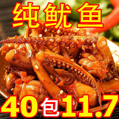 香辣鱿鱼零食小吃休闲食品即食海鲜熟食批发好吃的八爪鱼鱿鱼丝须