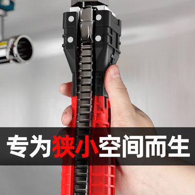水暖卫浴专用水管扳手多功能水槽扳手家用安装神器水龙头万能工具