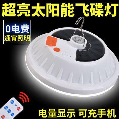 超亮太阳能充电灯泡飞碟灯夜市灯摆摊照明家用停电遥控应急节能灯
