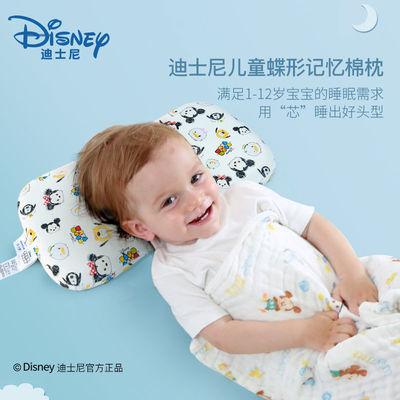 93385/迪士尼卡通儿童宝宝0-3-12岁蝶形护颈枕记忆棉枕头枕芯柔软透气