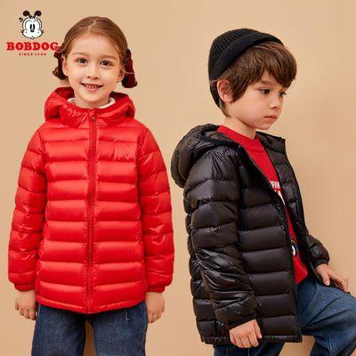 巴布豆2021反季儿童轻薄款羽绒棉服男女童秋冬季棉衣宝宝保暖外套