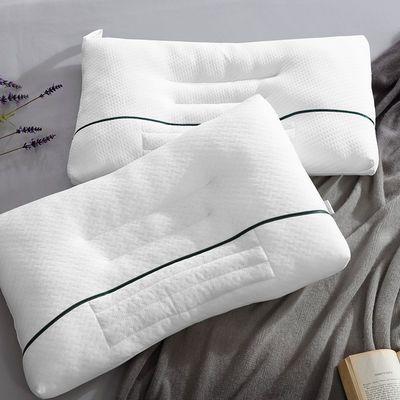 網易嚴選決明子枕頭枕芯花草枕成人護頸椎枕蕎麥枕頭靠枕助眠防螨