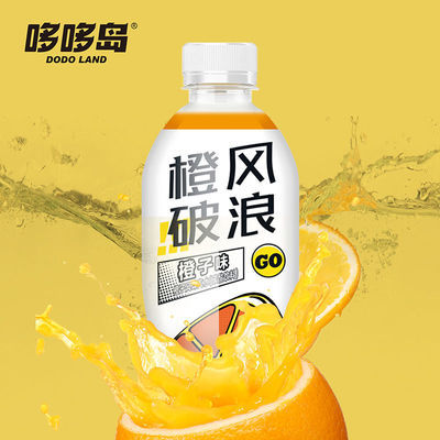 哆哆岛橙风破浪网红汽水无糖饮料批发防暑降温特价330ml*6瓶促销