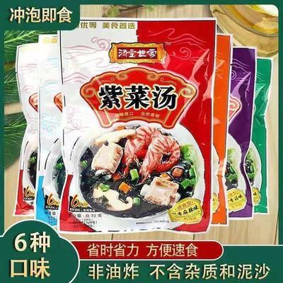 【36小包6大袋】紫菜汤冲泡小包装即食方便速食汤排骨鲜虾味批发