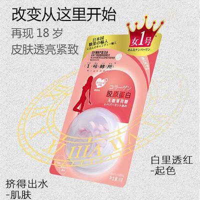 日本进口薄荷糖胶原蛋白水果糖果硬糖润喉口香糖清新口气25粒/盒