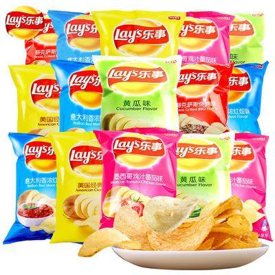 乐事薯片零食大礼包网红零食小吃食品小包装整箱散装零食批发12g