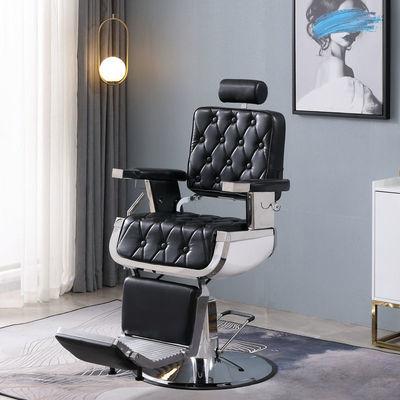 理发店椅子 可放倒升降美容美发店椅子发廊专用刮脸座椅 油头椅子