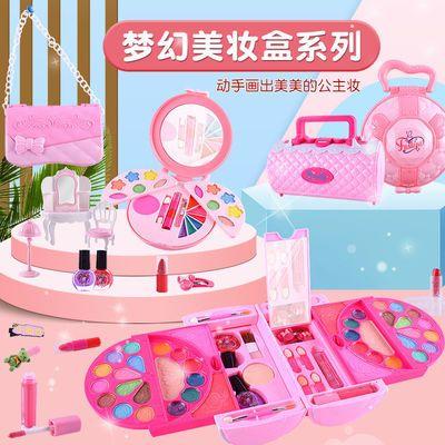 92996/儿童化妆品套装无毒公主可水洗口红彩妆盒小女孩过家家玩具礼物