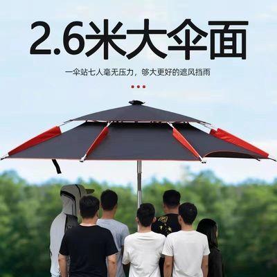 72257/钓鱼雨伞2.6米万向防暴雨2.4大加厚折叠防晒雨伞遮阳伞防风钓鱼伞