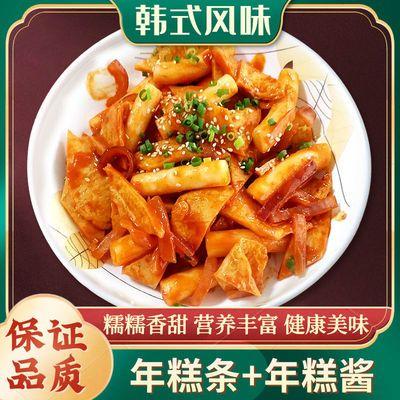 93062/正宗韩国风味辣炒年糕270g韩式辣酱带酱年糕条包韩国部队火锅速食