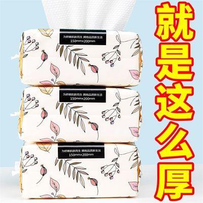 栎树抽取式洗脸巾纯棉一次性洁面巾擦脸巾母婴干湿两用加厚擦面巾