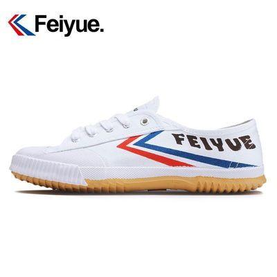 87264/飞跃运动鞋女复古经典帆布休闲鞋学生比赛跑步田径鞋小白鞋正品男