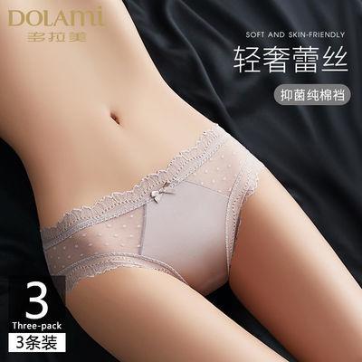 多拉美蕾丝内裤女纯棉抗菌学生冰丝透气中腰性感提臀女士三角短裤