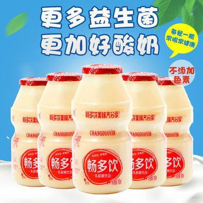 乳酸菌風味飲料100ml*20瓶酸奶兒童奶整箱特價批發早餐奶營養飲品