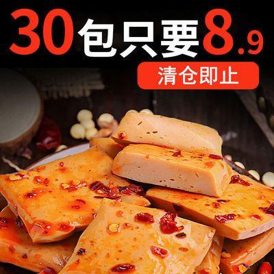 奇爽香麻辣Q豆干零食五香手磨豆腐干批发重庆特产网红小吃大礼包
