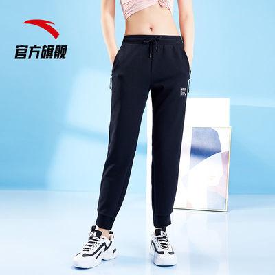 71161/安踏运动九分裤女新款直筒束脚长裤修身显瘦健身162017303