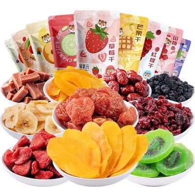 好吃的芒果干零食草莓干水果干批发小包装便宜办公室休闲果脯组合