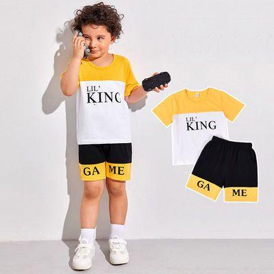 男童套装2021新款夏季潮洋气2-6岁男宝宝短袖童装短裤帅气两件套