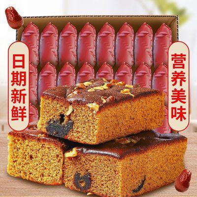老北京枣糕整箱 特产面包核桃蜜枣糕点早点代餐批发零售首选