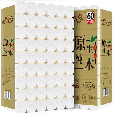 【60卷大卷全年装】60卷卫生纸卷纸纸巾抽纸批妇婴厕纸发12卷家用