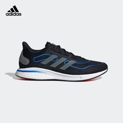 阿迪达斯官网 adidas SUPERNOVA M 男子跑步运动鞋FY7693 FW1197